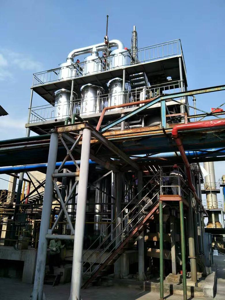 废水蒸发结晶器